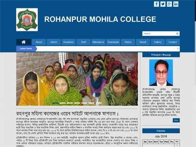 Rohanpur-Mohila-College